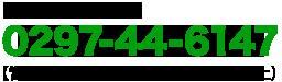 0120-051-057